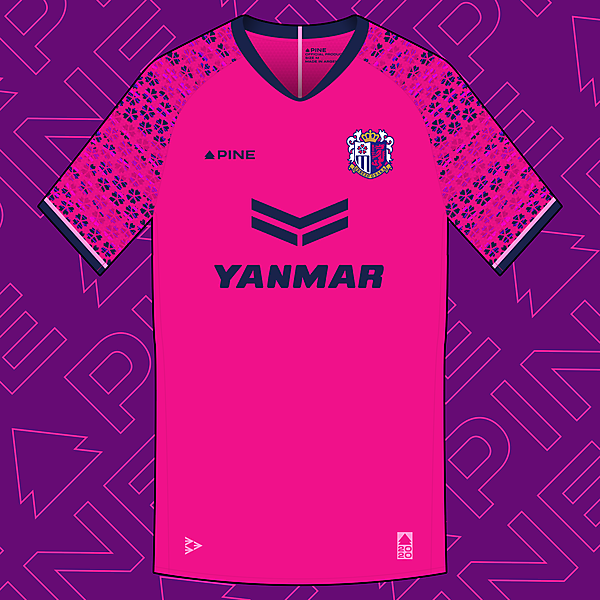 Cerezo Osaka | Home | Pine