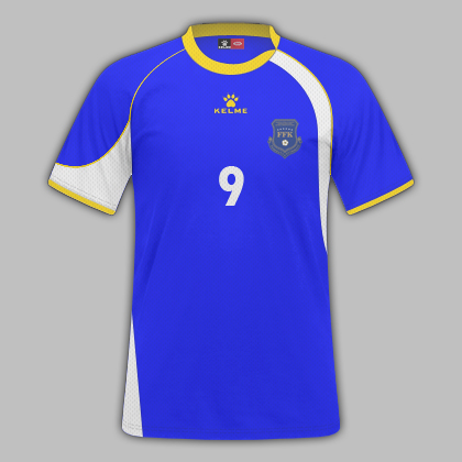 Kosovo - 2018 FIFA World Cup Qualifiers Home Shirt