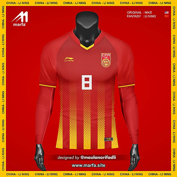 WHAT IF CHINA NT JERSEY SPONSORED BY LOCAL APPAREL