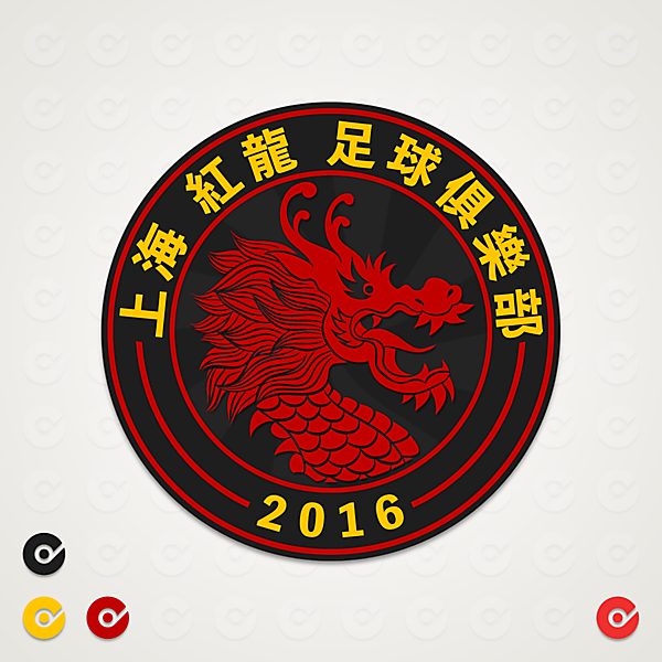 Shanghai Red Dragons FC | Crest