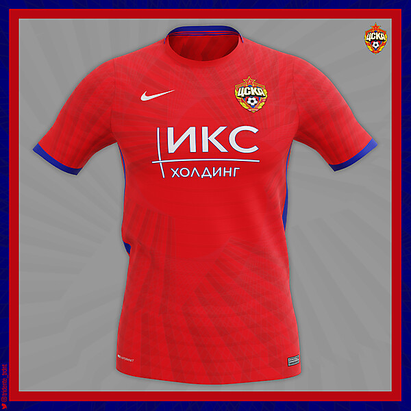 ПФК ЦСКА Москва X Nike X TRIDENTE | Home kit | KOTW