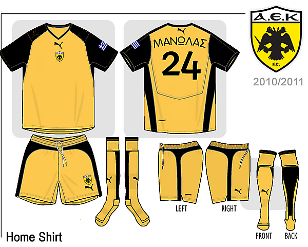AEK HOME SHIRT 2010/2011