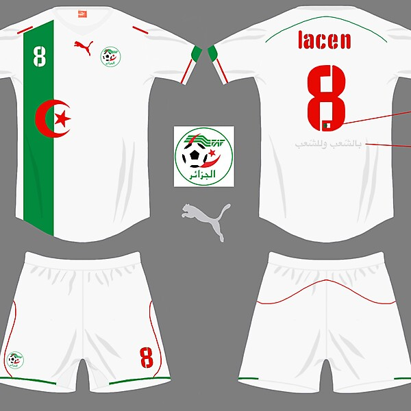Algeria home kit wc comp entry