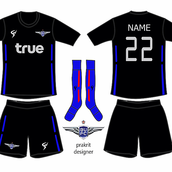 Bangkok United Kit Away 2016