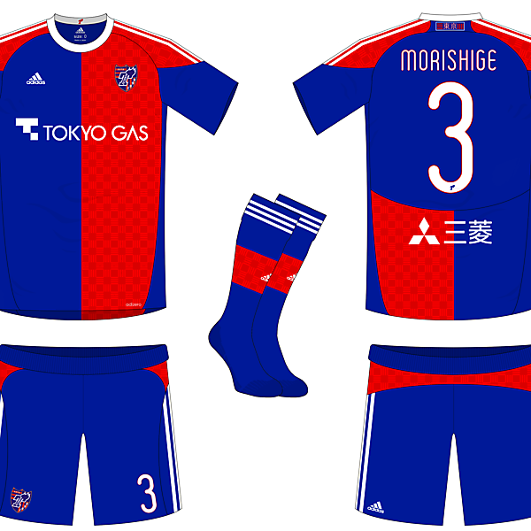 FC Tokyo Home Kit
