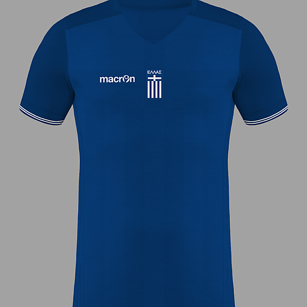 Greece Home x Macron