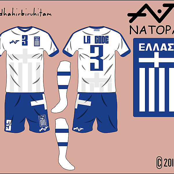 Greece National Team Home Kit