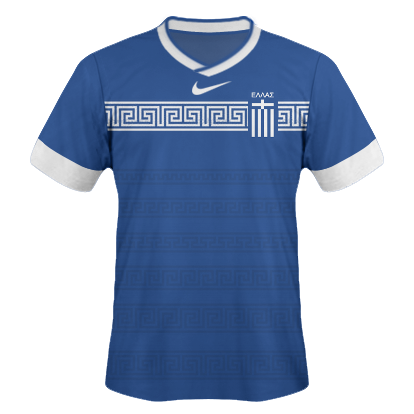 Greece nike away kit