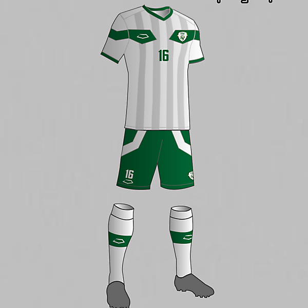 Ireland National Football Team Away Kit 2016