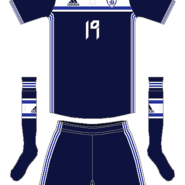 Israel Adidas Home Kit