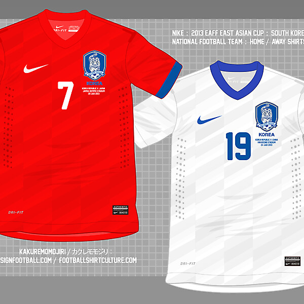 Nike South Korea Republic EAFF Cup Shirts