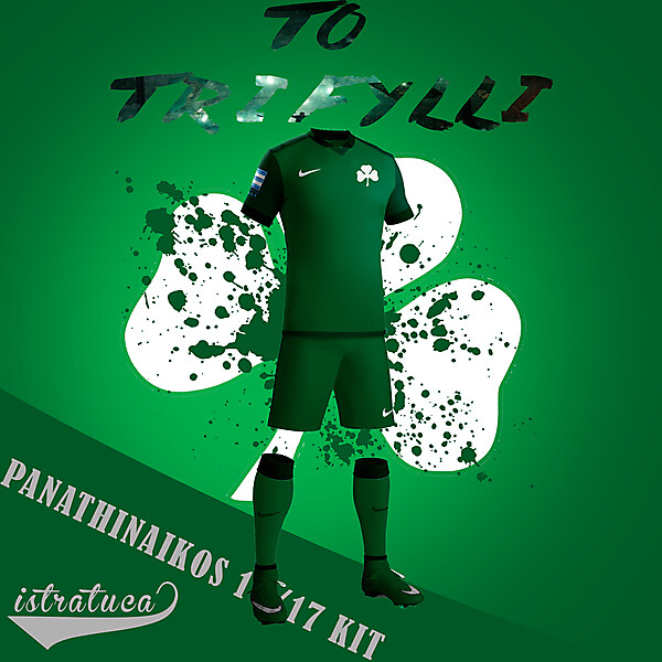 Panathinaikos - To Trifylli