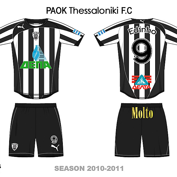 PAOK GREECE HOME 2010/2011