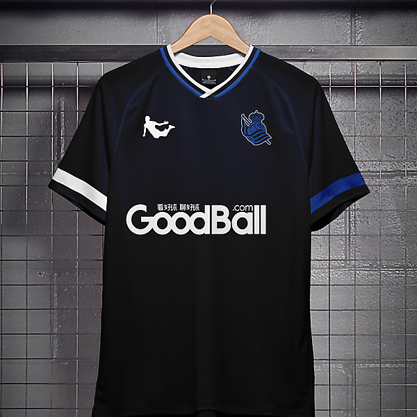 Real Sociedad - Away Kit