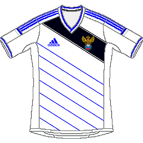 Russia Adidas World Cup Away Kit