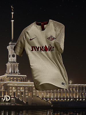 Spartak Moscow Third Kit