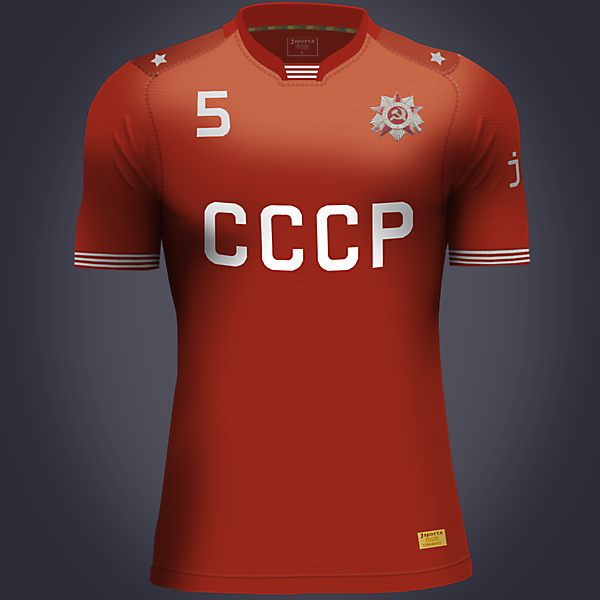 USSR home jersey