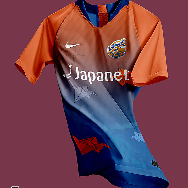 V-Varen Nagasaki - Home Kit