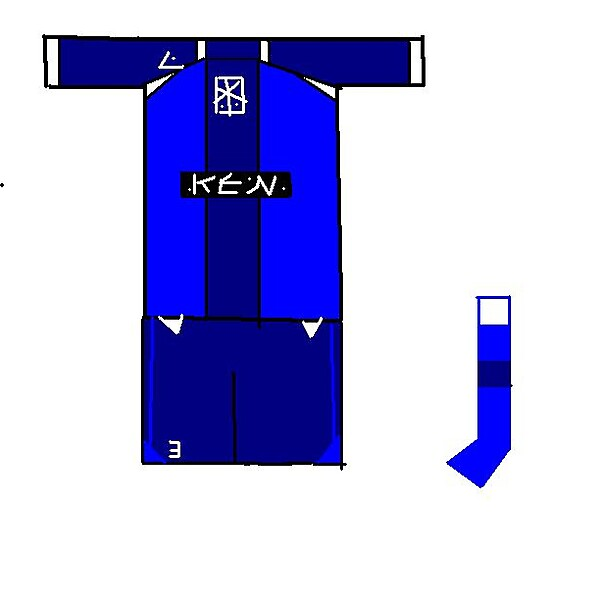 wigan home kit 2011-2012