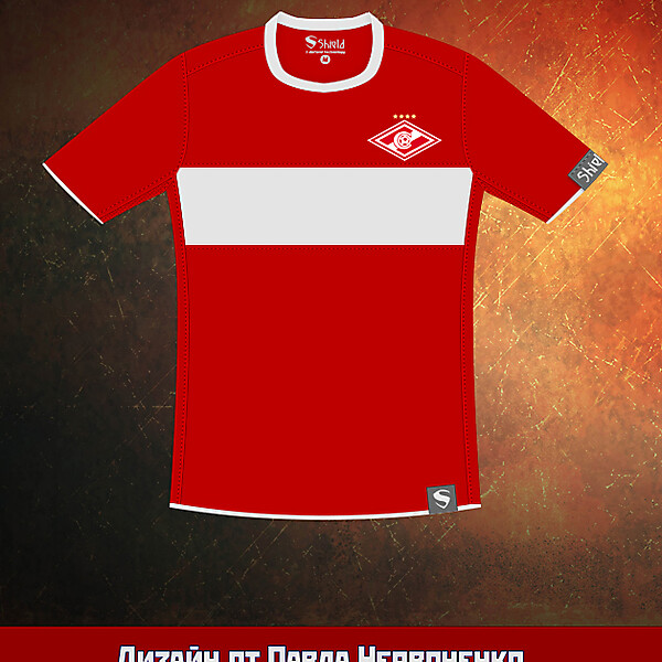 Spartak Moscow Fan Shirt