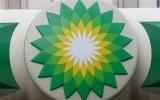 BP's Avatar