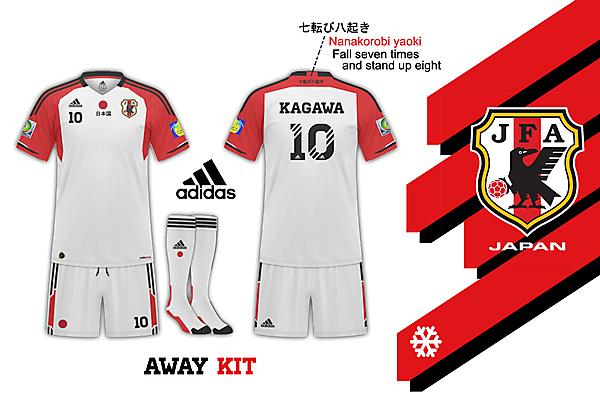 Japan Away kit - 日本国