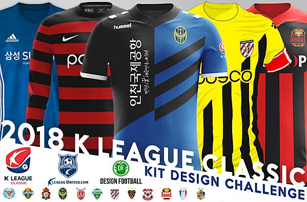 2018 K League Kit Design Challenge Sign Up