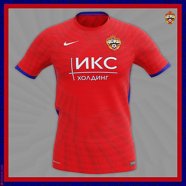 ПФК ЦСКА Москва X Nike X TRIDENTE | Home kit | KOTW