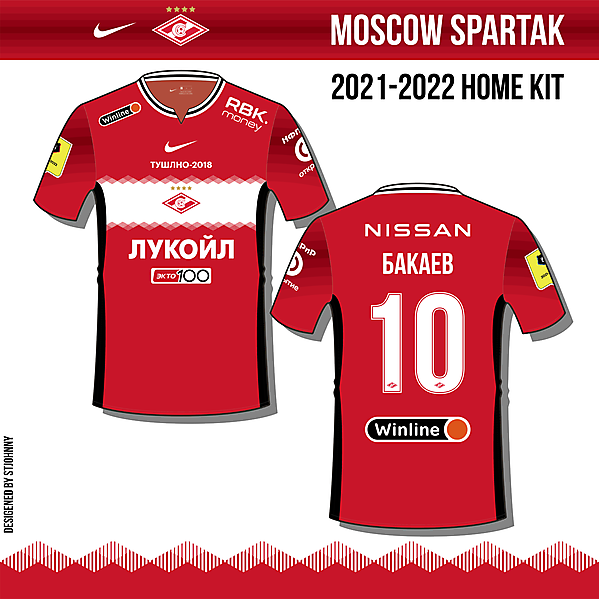 Moscow Spartak Home Kit