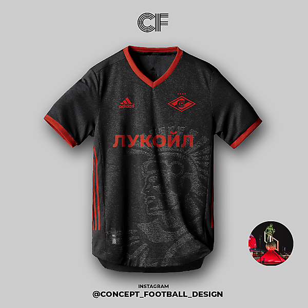 Spartak Moscow X Adidas Third Shirt