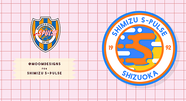 Shimizu S-Pulse Rebranding (清水エスパルス)