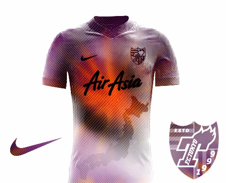 FC Tokyo Away 2017 kit