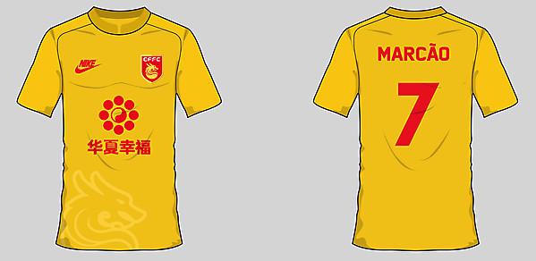 Hebei CFFC Away Kit Concept