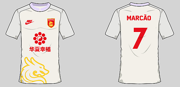 Hebei CFFC Third Kit Concept