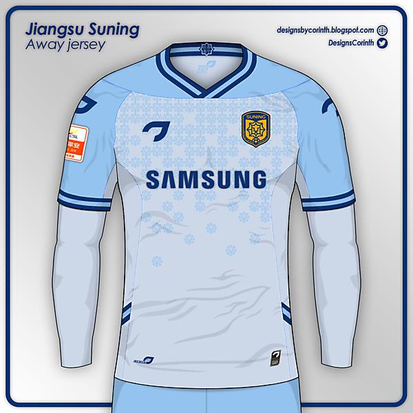 Jiangsu Suning   Away jersey