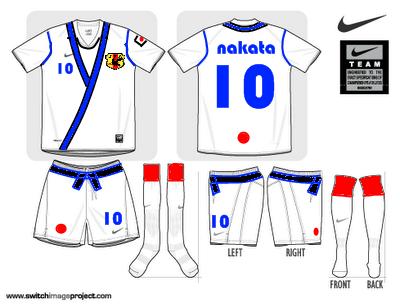 New Fantasy Japan Shirt
