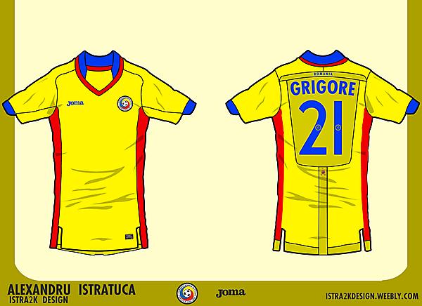 Romania - Home shirt