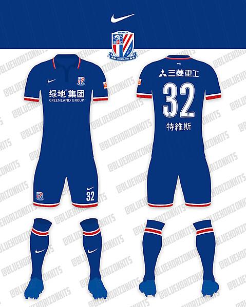 Shanghai Shenhua FC Home Kit (Reworked)