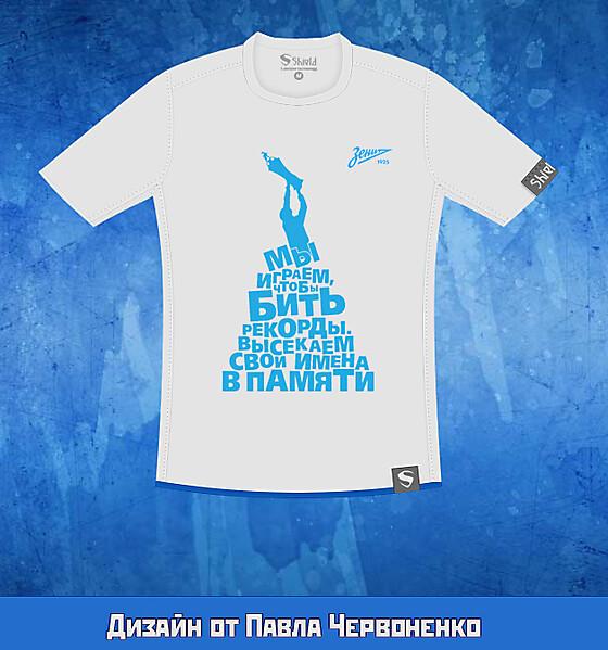 Zenit Fan Shirt