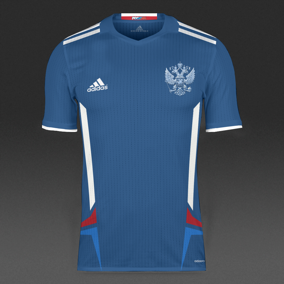 newest c7d18 ef2e9 Russia Away Kit Condivo 16