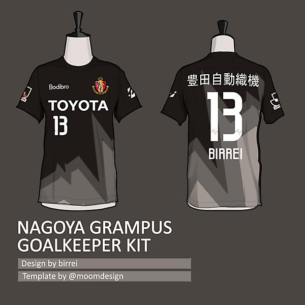 Nagoya Grampus GK kit *PULSE TEAMWEAR*