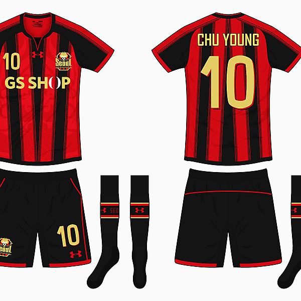 FC Seoul Home Kit - Under Armour