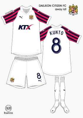 Daejeon Citizen FC away kit by @kunkuntoto