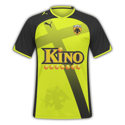AEK FC fantasy football kit competition (closed)