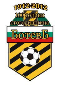 Botev Plovdiv Special Logo