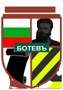Centenary Year Badge
