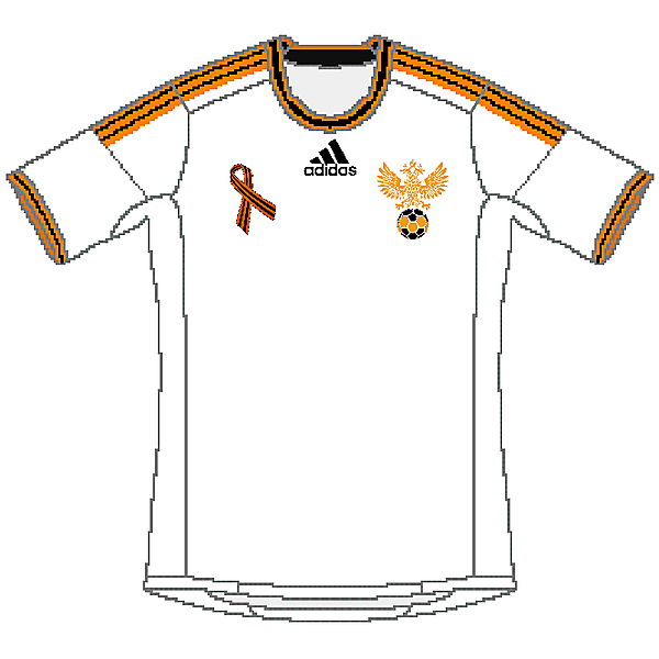 Russia - Ribbon of Saint George