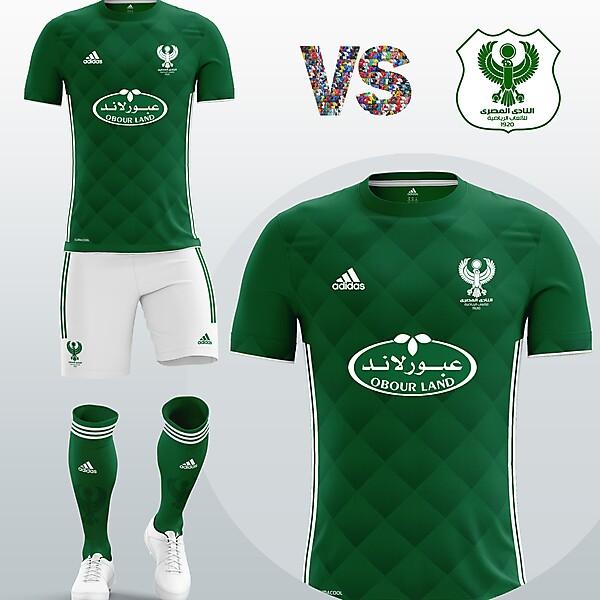 Al-Masry Away kit
