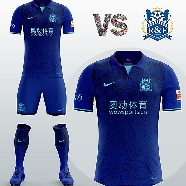 Guangzhou R&S Third kit
