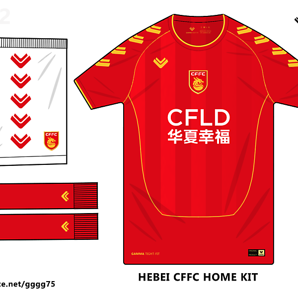 hebei cffc home kit